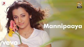 Vinnaithaandi Varuvaayaa - Mannipaaya Video | A.R. Rahman | STR