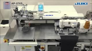 Juki - Jeans Production...