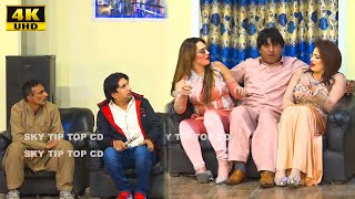 Sakhawat Naz and Afreen Pari | Aamir Sohna | Saleem Punchee | New 4K Stage Drama 2021 | Comedy 2021