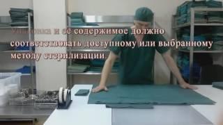 видео О безопасности  упаковки