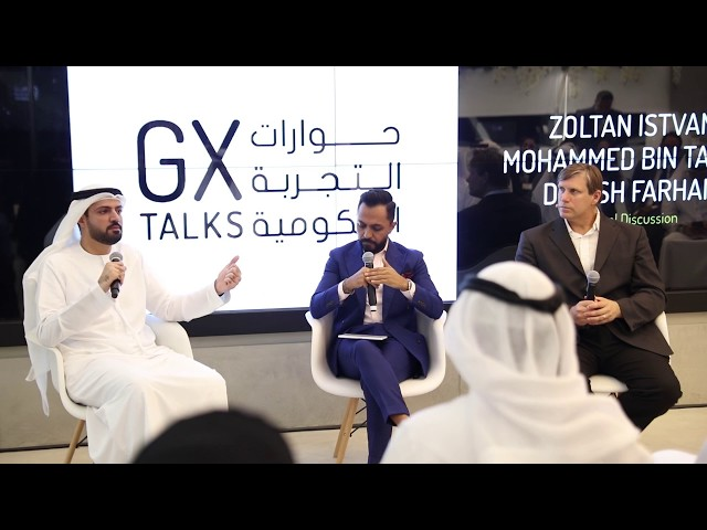 GXTalks Inaugural Panel Nov 15, 2018