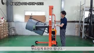 쌍용리프트 상하 전동 드럼 스태커 리프트 SED-301…