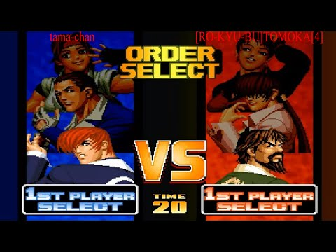 [HD] - Fightcade - KOF 98 Online match - tama-chan (Japan) vs. [RO-KYU-BU]TOMOKA[4] (Japan)