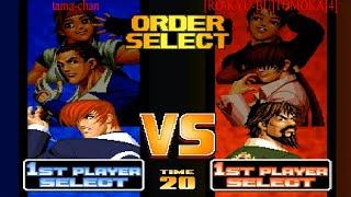 [HD] - Fightcade - KOF 98 Online match - tama-chan (Japan) vs. [RO-KYU-BU]TOMOKA[4] (Japan)