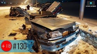 Новая подборка аварий, ДТП, происшествий на дороге, январь 2019 #130