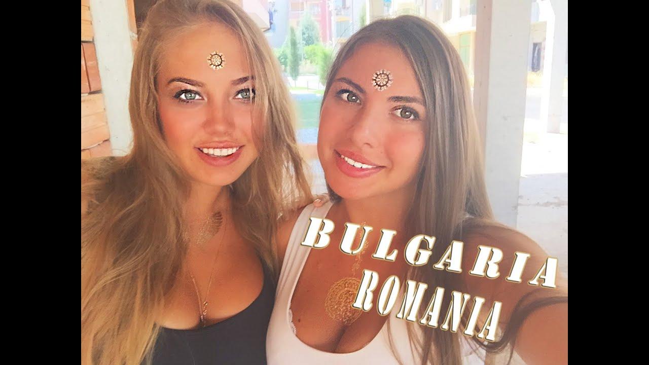 Болгария/Румыния - Отдых 2х подруг!МНОГО БРЕДА!)))