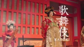 Guide to Edo-Tokyo Museum