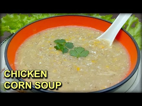 Chicken Corn Soup Recipe || How To Make Chicken Soup At Home || In Urdu