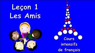 Уроки французского языка. Французский язык. Урок 1 #французскийязык