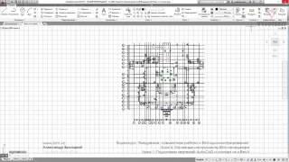 01. Подготовка чертежей AutoCAD и импорт их в Revit