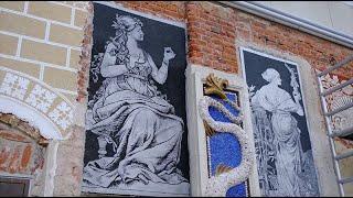 Kunsttechnologie, Konservierung und Restaurierung von Kunst- und Kulturgut
