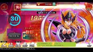 【実況】聖闘士星矢ゾディアックブレイブ聖戦【まさかのコラボ!!!】