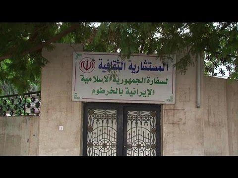 Sudan orders closure of Iran cultural centres in Khartoum