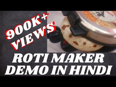 Roti Maker Full Demo In Hindi (UNCUT AND UNEDITED)