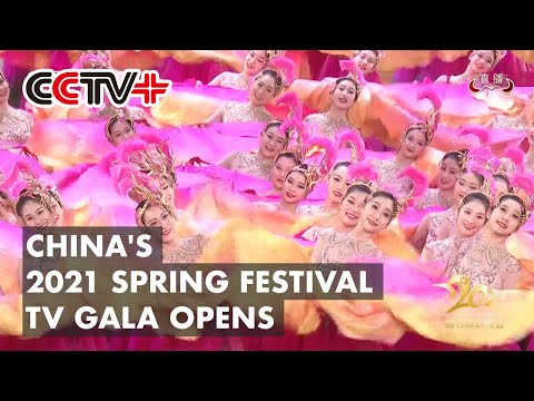 China's 2021 Spring Festival TV Gala Opens