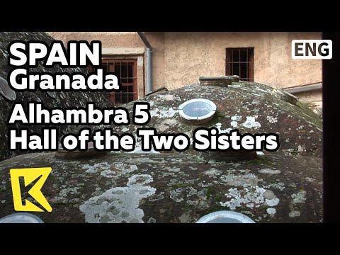 【K】Spain Travel-Granada[스페인 여행-그라나다]아랍 왕조의 '알람브라 궁전' 5 - 두 자매의 방/Alhambra 5 Hall of the Two Sisters