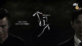 「錐」予告映像 Teaser 3…
