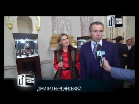 Showroom. Бренд Judith Ripka в Киеве