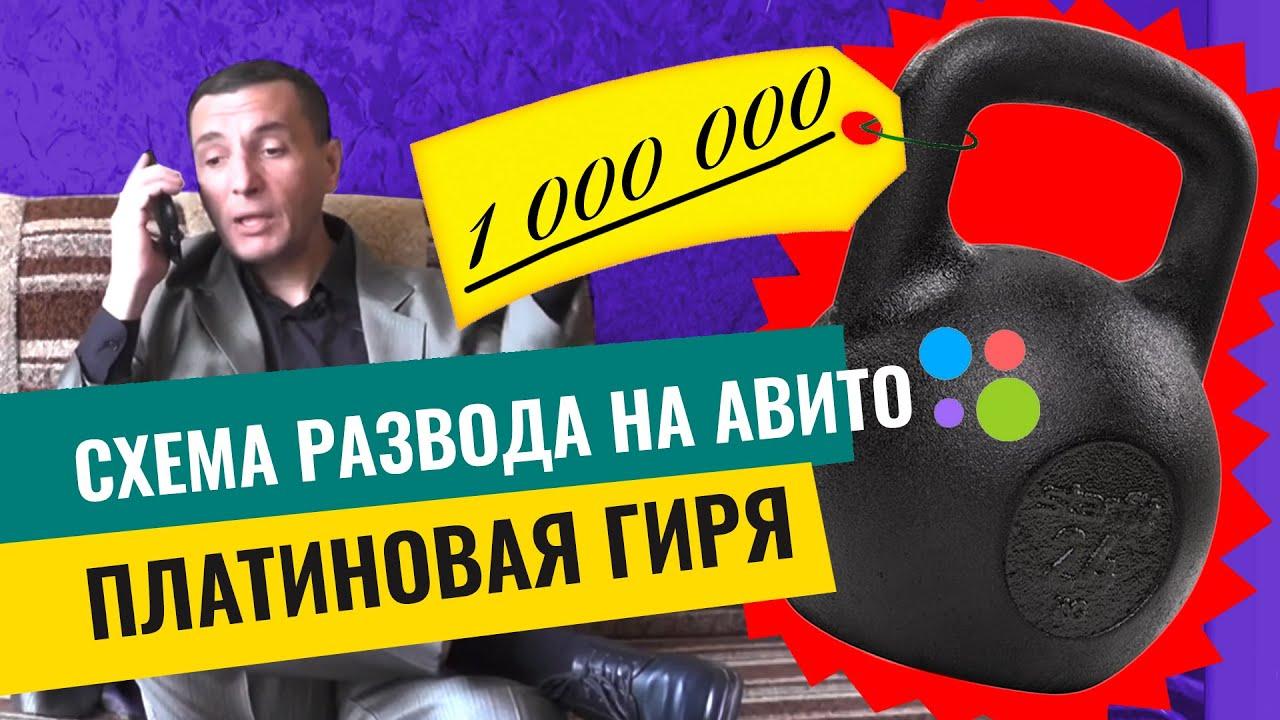 Авито. Продаю ВАЗ 2110, 2004 г.в. Цена 115 000 Руб. - YouTube