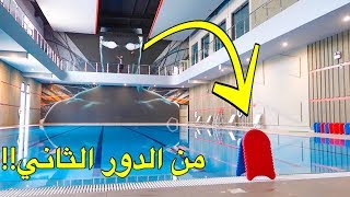 Hitting the Target From the Second Floor! | POOL CHALLENGES