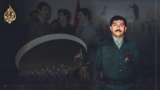 أرشيف - قصي صدام حسين