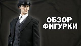 Шерлок Холмс British Detective in Victoria period (EX08) от POPTOYS