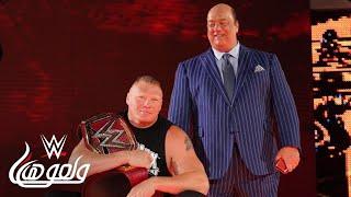 ثلاثة نزالات جديدة يتم الإعلان عنها لسمرسلام  - WWE Wal3ooha, 18 July, 2019