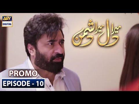 Mera Dil Mera Dushman Episode 10 | Promo | ARY Digital Drama