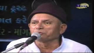 Bhikhudan Gadhavi Dayro Clip 12 By Bhikhudan Gadhavi | Gujarati Lok Sahitya | Comedy Jokes | Dayro