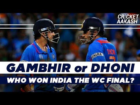 GAMBHIR Or DHONI - Who Won INDIA The 2011 World Cup FINAL? | Cricket Aakash