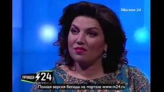 Екатерина Скулкина: «У меня никогда не было никакого страха»