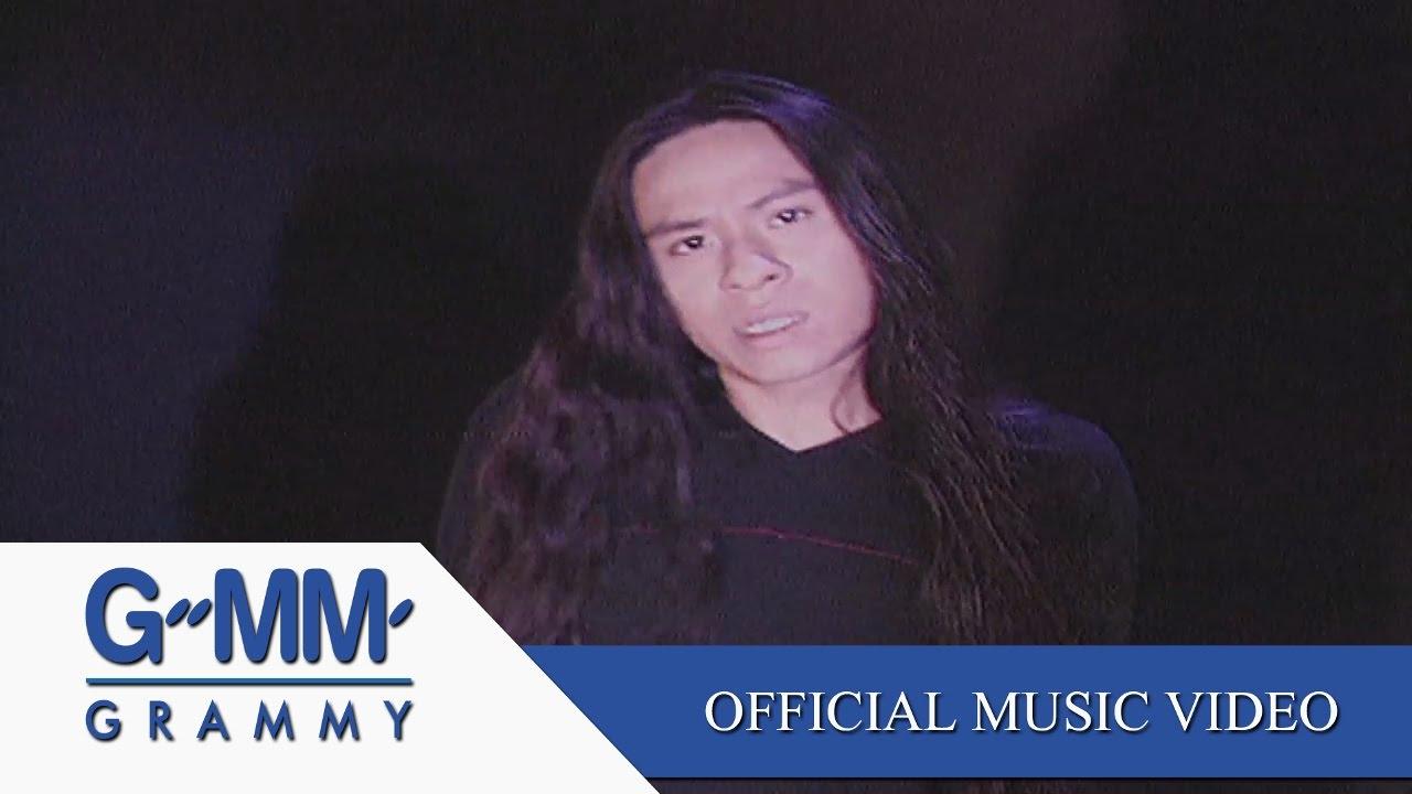 Download เกลียดความสงสาร -  Y NOT 7【OFFICIAL MV】