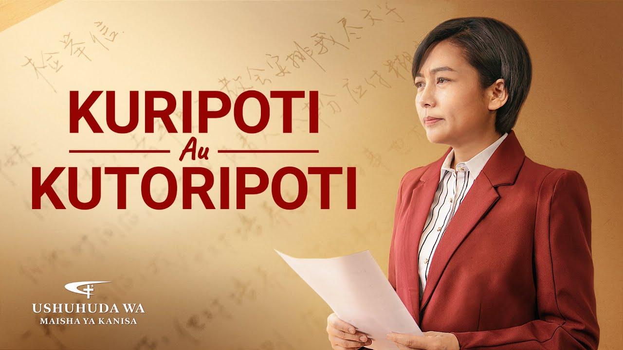 2020 Christian Testimony Video | Kuripoti Au Kutoripoti (Swahili Subtitles)