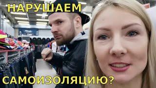 ВЛОГ ЕДЕМ НА ШОППИНГ КОРОНАВИРУС В РОССИИ СЕМЕЙНЫЙ ВЛОГ