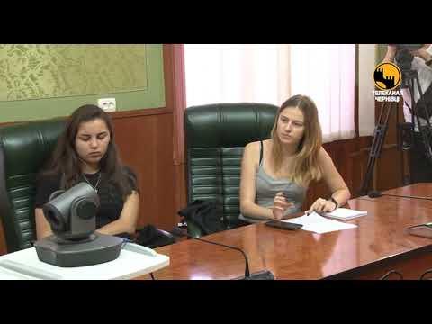 Телеканал ЧЕРНІВЦІ: В якому напрямку повинна розвиватись Чернівецька область до 2027 року
