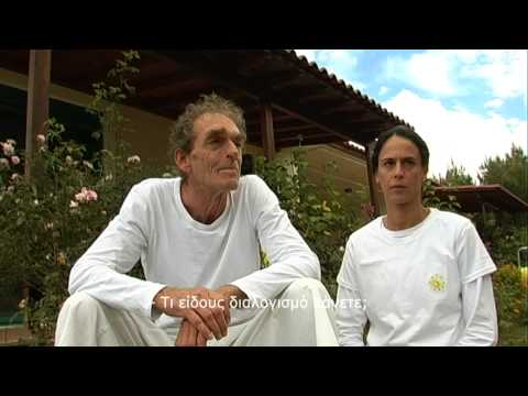 Marcel from Hatha Kriya Yoga Sadhana in Athens, Greece