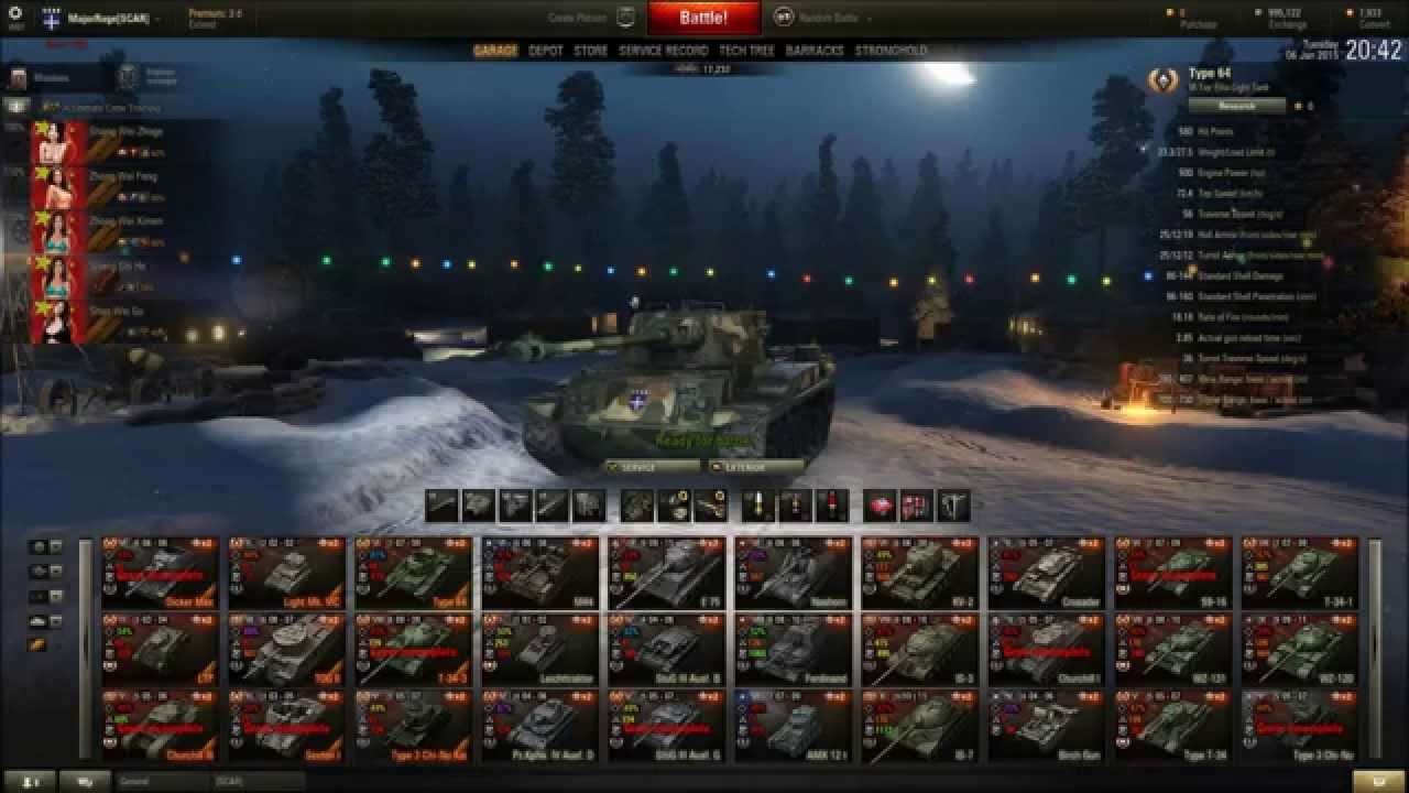 World of Tanks Mods Arty G View