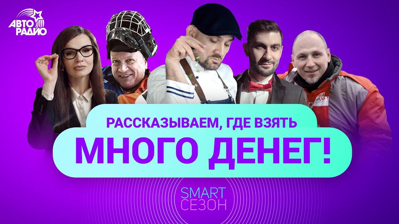 автосалоны ауди а6 в москве