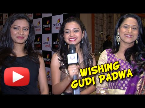 Asava Sundar Swapnancha Bangla Team Wishes Happy Gudhi Padwa - Colors Marathi Launch