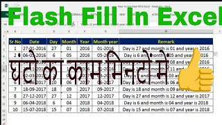 Excel Tricks - Flash Fill In Excel