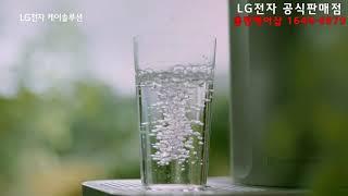 LG전자 공식판매점 총판케어샵 1644-6879