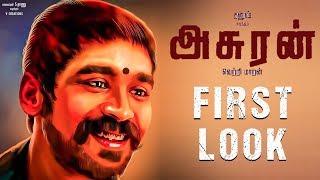 BREAKING: Asuran FIRST LOOK Countdown Begins! Dhanush | Vetrimaran | GV Prakash | V Creations