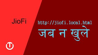 What To Do When JioFi local html Does Not Open