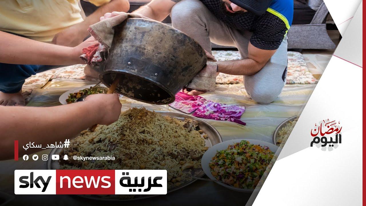 من البحرين إلى الأردن وسوريا وصولا إلى إسبانيا.. كيف يجمع رمضان المبادرات الخيرية؟ | #رمضان_اليوم  - نشر قبل 2 ساعة