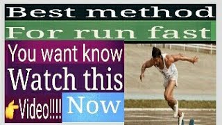 mp police  physical running tips 2017 in hindi.( how increase running for defence physical)