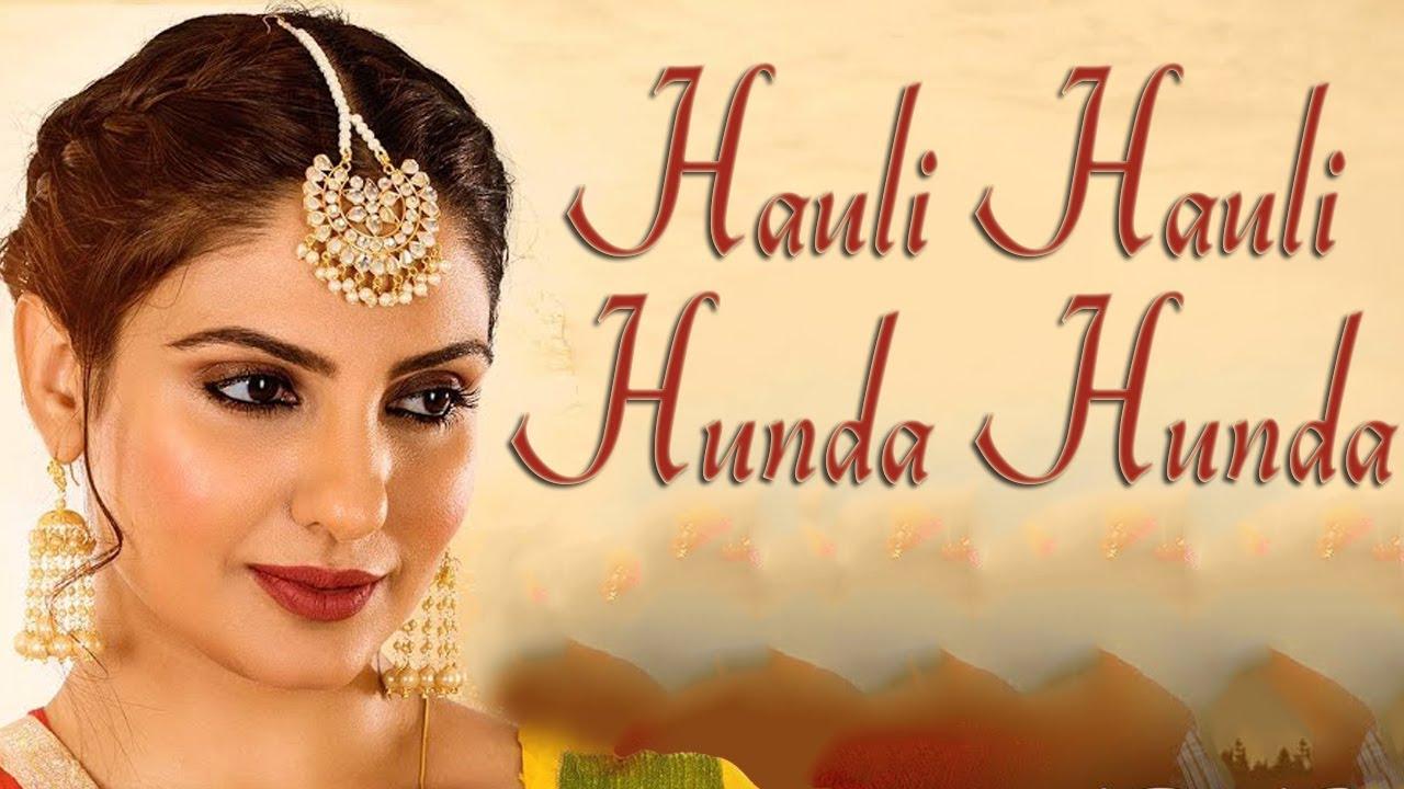 Hauli Hauli Hunda Hunda Pata Nai Ki Ho Gaya - Love Story  - Punjabi Love Song