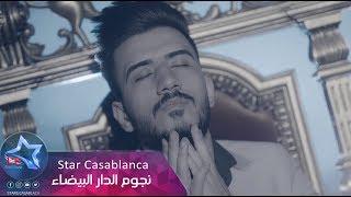 علي السلطان - تعبان (حصرياً) | 2019 | (Ali Sultan - T3ban (Exclusive
