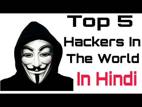 Top 5 Hackers In the World | Kevin Mitnik | Anonymous | Gary Mckinnon | Jonathan james | Albert Gonz