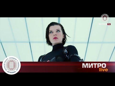 Фильмы с милой йовович в главной роли смотреть онлайн