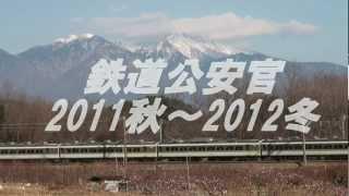 シリーズ4作目。2011年秋~冬現在、活躍を続ける国鉄型車両を追ってみ...